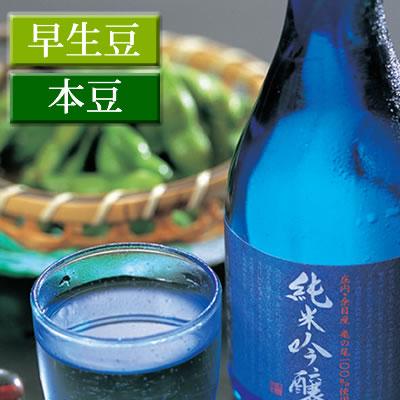 純米吟醸セット