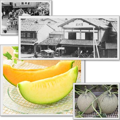 日本屈指のメロン王国・庄内と清川屋の成り立ち