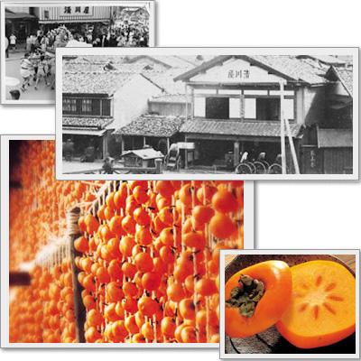 山形の柿と清川屋の成り立ち