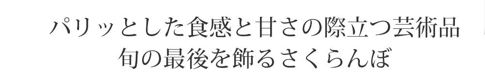 紅秀峰LP