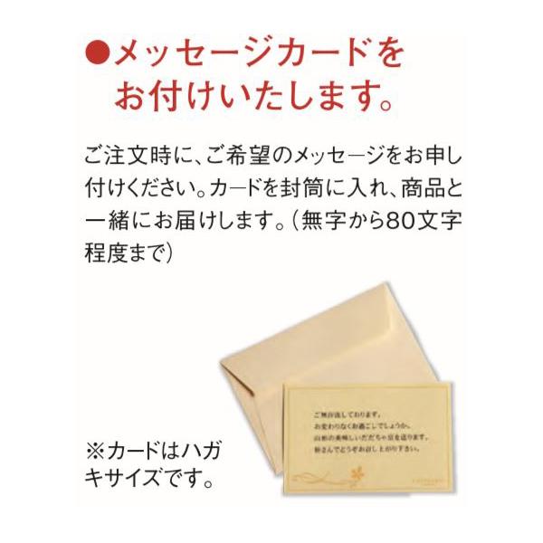 希望に応じてメッセージカードのご用命も承ります