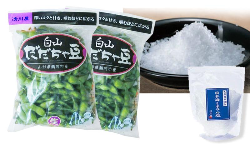 だだちゃ豆&日本海産塩