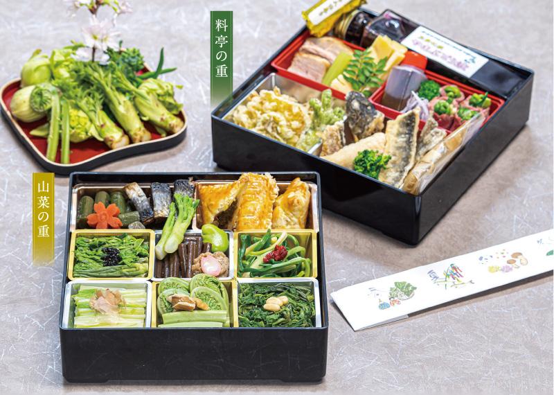玉貴特製新緑の山菜重箱2段