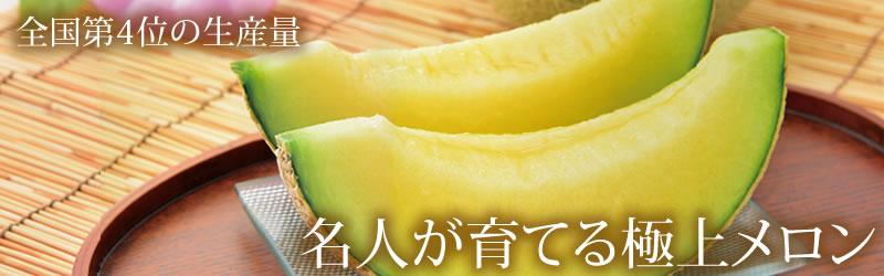 山形のさくらんぼ〜紅秀峰・南陽〜