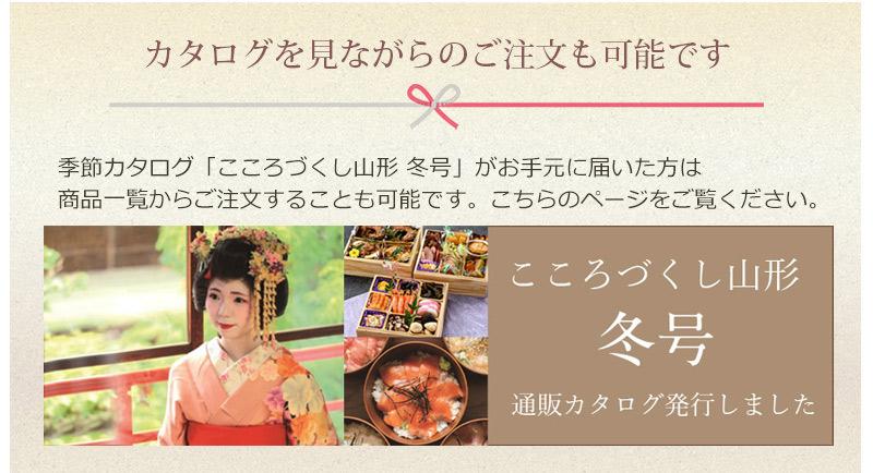 清川屋通販カタログもご覧ください