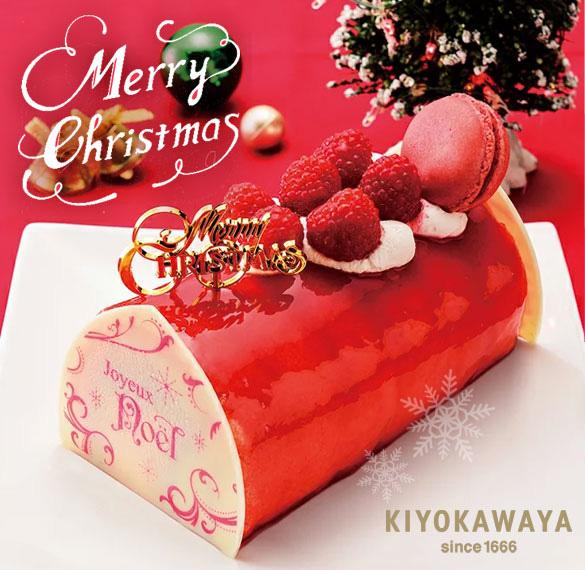 清川屋のクリスマス特集看板